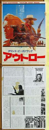 k026 OUTLAW JOSEY WALES Japanese 14x20 movie poster '76 Clint Eastwood
