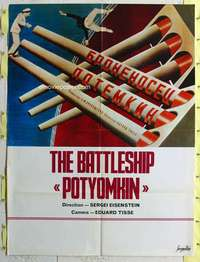 k030 BATTLESHIP POTEMKIN Russian export movie poster R70s classic!