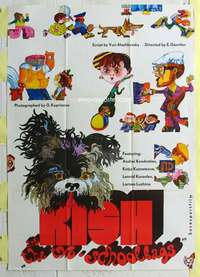 k035 KISH & THE TWO SCHOOLBAGS Russian export movie poster '75 dog!