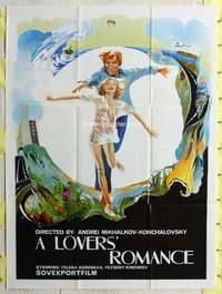 k037 LOVERS' ROMANCE Russian export movie poster '74 in English!