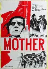 k040 MOTHER Russian export movie poster R70s Pudovkin classic!