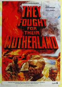 k044 THEY FOUGHT FOR THEIR MOTHERLAND Russian export movie poster '75