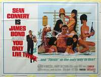 k001 YOU ONLY LIVE TWICE subway movie poster '67 Connery, Bond
