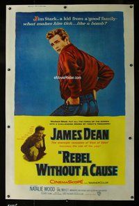 f011 REBEL WITHOUT A CAUSE Forty by Sixty movie poster '55 1st James Dean!