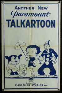 f003 ANOTHER NEW PARAMOUNT TALKARTOON one-sheet movie poster '32 Betty Boop