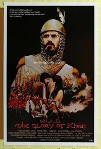 p062 681 A.D. THE GLORY OF KHAN one-sheet movie poster '80 Bulgarian!