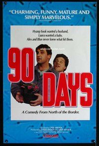 p063 90 DAYS one-sheet movie poster '85 Canadian romantic comedy!