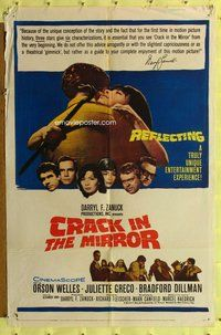 p018 CRACK IN THE MIRROR one-sheet movie poster '60 Orson Welles, Greco
