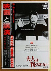 z445 400 BLOWS Japanese movie poster R80 Francois Truffaut, Leaud