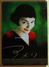 z452 AMELIE Japanese movie poster '01 pretty Audrey Tautou close up!