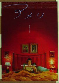 z453 AMELIE Japanese movie poster '01 pretty Audrey Tautou in bed!