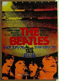 z462 BEATLES Japanese movie poster '77 Shea Stadium, Mystery Tour!