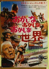 z514 IT'S A MAD, MAD, MAD, MAD WORLD Japanese movie poster '64