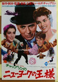 z524 KING IN NEW YORK Japanese movie poster '57 Charlie Chaplin