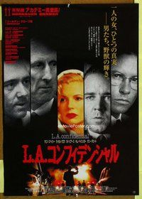 z529 L.A. CONFIDENTIAL Japanese movie poster '97 Kevin Spacey, Crowe
