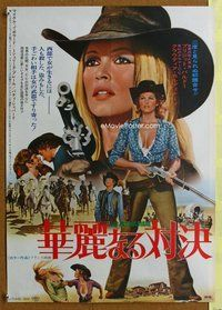z537 LEGEND OF FRENCHIE KING Japanese movie poster '71 sexy Bardot