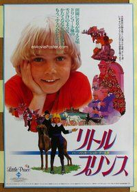 z539 LITTLE LORD FAUNTLEROY Japanese movie poster '80 Ricky Schroder