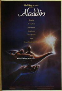 a008 ALADDIN DS one-sheet movie poster '92 Disney classic, lamp style!