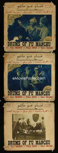p067 DRUMS OF FU MANCHU 3 Middle East window card movie posters '40 Sax Rohmer