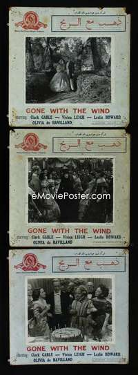 p066 GONE WITH THE WIND 3 Middle East window card movie posters '39 Gable, Leigh