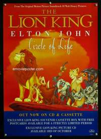 b053 LION KING soundtrack movie poster '94 Disney cartoon!