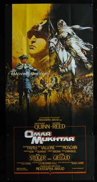 p192 LION OF THE DESERT English three-sheet movie poster '80 Omar Mukhtar!