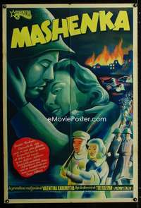 p756 MASHENKA Argentinean movie poster '42 Russian romantic triangle!