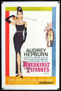 d004 BREAKFAST AT TIFFANY'S linen one-sheet movie poster '61 Audrey Hepburn