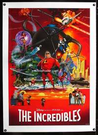 d269 INCREDIBLES linen one-sheet movie poster '04 Disney/Pixar superheroes!