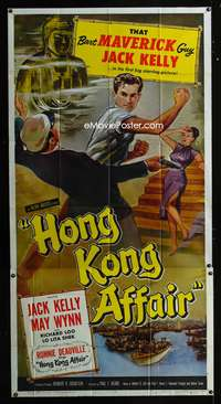 Hong Kong Affair (1958) Movie