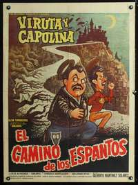 The Mexican Movie El Camino