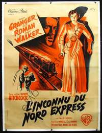 f047 STRANGERS ON A TRAIN linen French one-panel movie poster '51Grinsson art