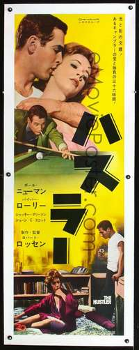 f063 HUSTLER linen Japanese two-panel movie poster '61 best different image!
