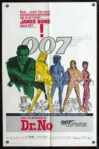 h275 DR. NO white smoke 1sh '62 Sean Connery is the most extraordinary gentleman spy James Bond 007