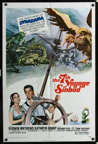 t009 7th VOYAGE OF SINBAD style B one-sheet movie poster R75 Ray Harryhausen fantasy classic!
