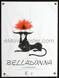 A344 Belladonna Of Sadness French 23x32 Movie Poster 73 Eiichi Yamamoto