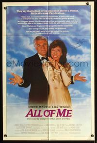 b036 ALL OF ME signed one-sheet movie poster '84 by Lily Tomlin, who is with Steve Martin!