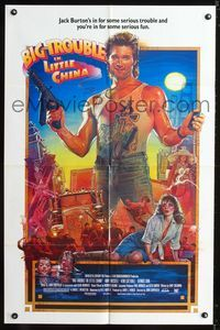 b069 BIG TROUBLE IN LITTLE CHINA one-sheet movie poster '86 art of Kurt Russell by Drew Struzan!