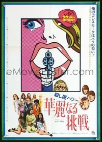 1c020 99 44 100 DEAD Japanese Movie Poster 74 Cool Pop Art
