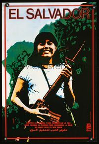 1e035 EL SALVADOR Lebanese movie poster '80s great image of teen female guerilla with machine gun!