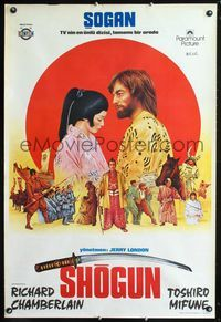 1e066 SHOGUN Turkish movie poster '80 James Clavell, cool art of Toshiro Mifune by C. Moll!