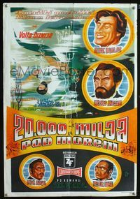 1e069 20,000 LEAGUES UNDER THE SEA Yugoslavian movie poster '55 Jules Verne classic, great Min art!