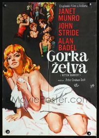1e076 BITTER HARVEST Yugoslavian movie poster '63 art of sexy Janet Munro covered only by a sheet!