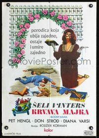 1e077 BLOODY MAMA Yugoslavian movie poster '70 Roger Corman, AIP, crazy Shelley Winters!