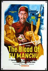 1s093 BLOOD OF FU MANCHU linen one-sheet '69 cool art of Asian Christopher Lee & girl tortured!