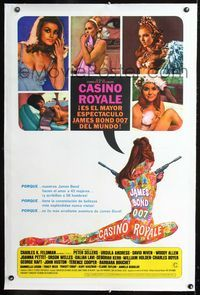 1s114 CASINO ROYALE linen Spanish/U.S. 1sheet '67 great art of sexy tattooed naked girl plus 5 Bond girls!