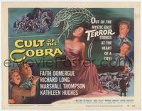 1y076 CULT OF THE COBRA title lobby card '55 artwork of sexy Faith Domergue & giant cobra snake!