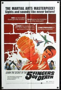 2c034 5 FINGERS OF DEATH 1sheet '73 martial arts masterpiece with sights & sounds like never before!