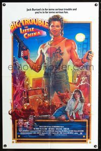 2e059 BIG TROUBLE IN LITTLE CHINA one-sheet poster '86 great art of Kurt Russell by Drew Struzan!