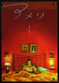 2g020 AMELIE Japanese poster '01 Jean-Pierre Jeunet, great different image of Audrey Tautou in bed!